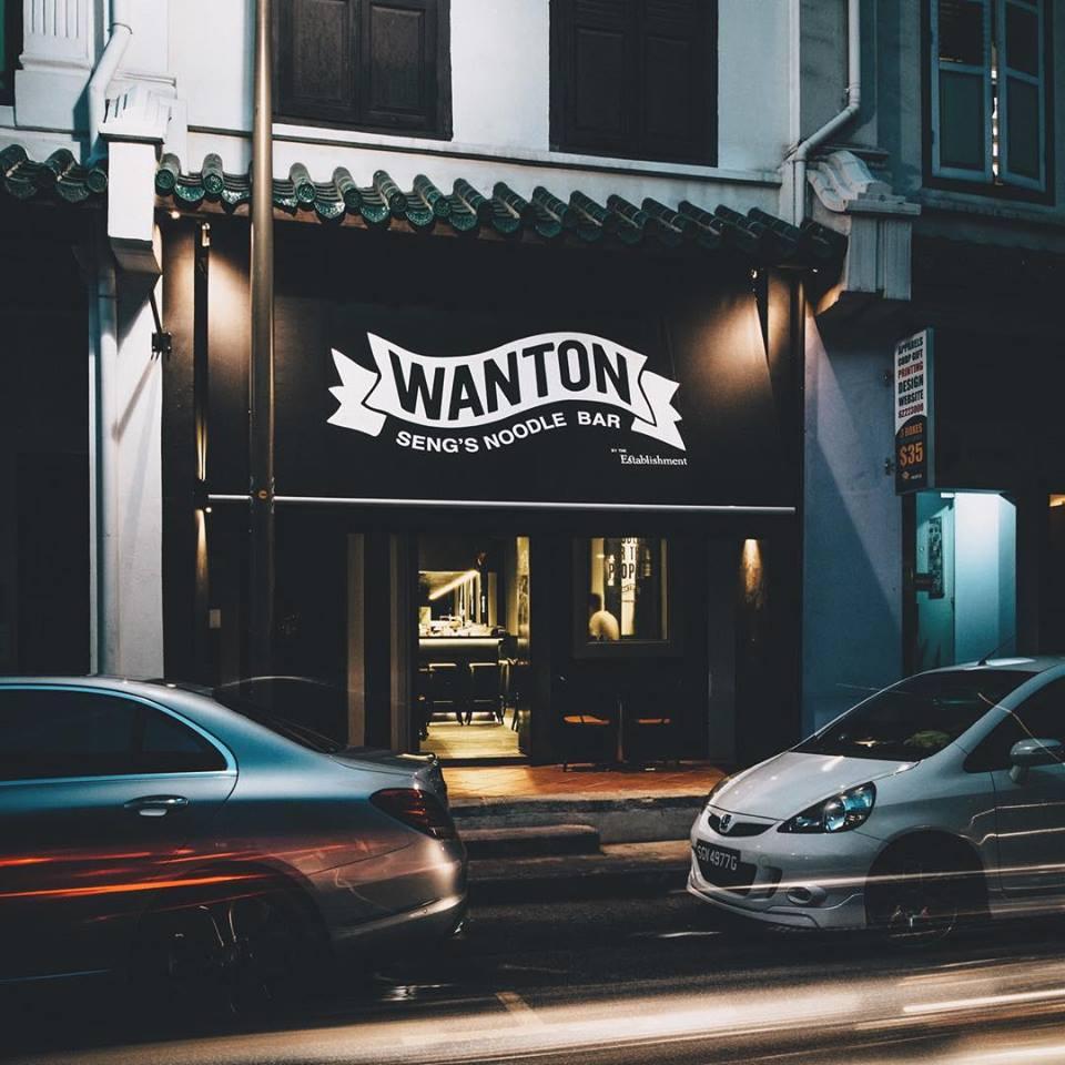 Wanton Seng's Noddle Bar
